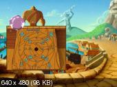 Disney's Hades Challenge (1999/ENG)