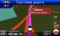 Garmin Циклоп Камеры Безопасности - Вся Европа (03.12.11) Мультиязычная версия