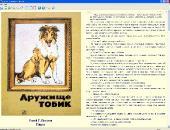 Биография и сборник произведений: Радий Погодин (1957-2011) FB2