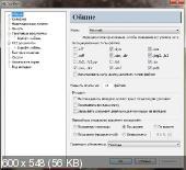 STDU Viewer v1.6.66