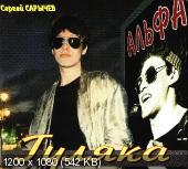 http://i30.fastpic.ru/thumb/2011/1207/05/c5eae7c0be008e349430e6874dfc2705.jpeg