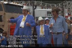 Смоки и Бандит / Smokey and the Bandit (1977) DVD9 + DVD5