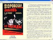 Биография и сборник произведений: Борис Седов (2002-2011) FB2