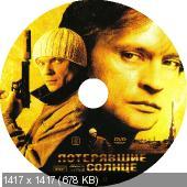 http://i30.fastpic.ru/thumb/2011/1216/24/0490bd16b0e8e3d162124c00590cde24.jpeg
