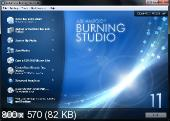 Ashampoo Burning Studio 11.0.3.13 + RePack