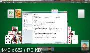 SolSuite 2012 v12.0 + Graphics Pack v.11.11 RePack by Boomer