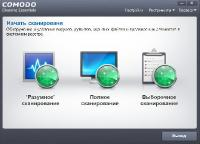 COMODO Cleaning Essentials 2.3