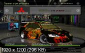 NFS: Underground 2 - New Year Drift Edition (PC/RUS)