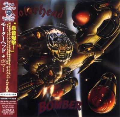 Motorhead - Bomber - 1979 (Japanese Edition)