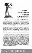 http://i30.fastpic.ru/thumb/2011/1222/3d/98c6c806820fe33427fcf48d1b39613d.jpeg