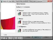 Adobe Acrobat 9 Professional v.9.4.7 DVD (2011/RUS/ENG)