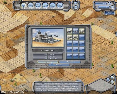 Боеголовки: Война ракет / Direct Hit: Missile War v1.7.2826 (2011/RUS/ENG/Repack by Fenixx)