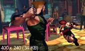 Super Street Fighter IV: 3D Edition [USA] [3DS]