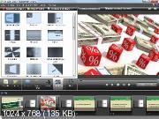 Видеокурс: Создание видео в Camtasia Studio 7 (2011)
