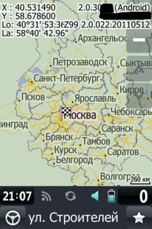 ����� �������� [ v. 2.0.027, �� �������, ��� ���������� ���������, 2011, RUS ]