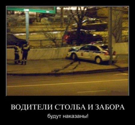 Свежая подборка демотиваторов от 27.12.2011