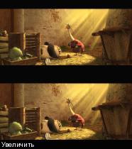 Кунг-фу Панда 2 в 3Д / Kung Fu Panda 2 3D  Вертикальная