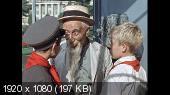 Старик Хоттабыч (1956) Blu-Ray Remux 1080p