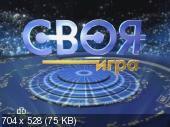 http://i30.fastpic.ru/thumb/2011/1230/1f/47f7c44883c87a48d46bdb4ce71a9a1f.jpeg