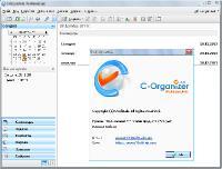 C-Organizer Professional 4.6