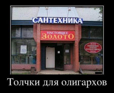 Свежая подборка демотиваторов от 05.01.2012
