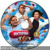 http://i30.fastpic.ru/thumb/2012/0103/db/2d3f7ce843b4606ac2ced4058d0329db.jpeg