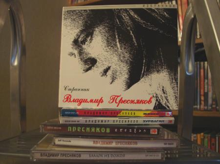 �������� ���������  [ ����������� - 8 �������� (8 CD) 1993 - 2011