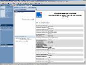 TecDoc [ 1 квартал, v.1q2012, Multi + RUS, 2012 ]