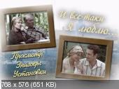 http://i30.fastpic.ru/thumb/2012/0107/db/4d96438e7b9254614e73858925c5f7db.jpeg