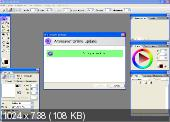 Artweaver 3.0.2 + Portable (+RUS)