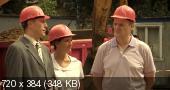 Катина любовь 2012 Сезоны 1-2
