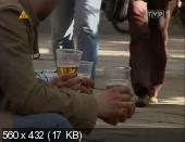 DDA Na zdrowie (2008) PL.TVRip.XviD