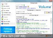 Volume 1.1.2.159 + Portable