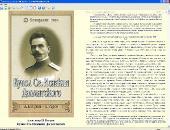 Биография и сборник произведений: Александр Куприн (1870-1938) FB2