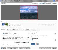 DisplayFusion Pro 3.4.1 Final