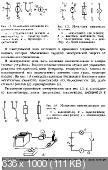 http://i30.fastpic.ru/thumb/2012/0112/70/33e9adfa10eaa2ad26b99c65c0fa9670.jpeg