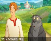 Иван Царевич и Серый Волк (2011) BDRip 720p+HDRip(1400Mb+700Mb)+DVD5+DVDRip(1400Mb+700Mb)