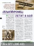 http://i30.fastpic.ru/thumb/2012/0114/50/9b5a3c627453158c83cf4c757e369d50.jpeg