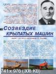 http://i30.fastpic.ru/thumb/2012/0114/7a/72872ff7d25077529575671f4149b57a.jpeg