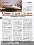 http://i30.fastpic.ru/thumb/2012/0114/8e/b3ed7f345f44fdb9e3cfcee7572b408e.jpeg
