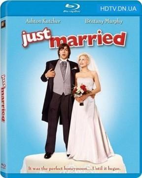 Молодожены / Just Married (2003) Blu-Ray Remux 1080p