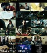 Electro Ghetto / Zeiten andern dich (2010) PL.DVDRip.XviD.AC3-TR0D4T