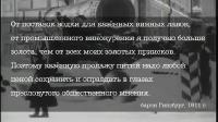 ���������� ��������� (2012) DVDRip