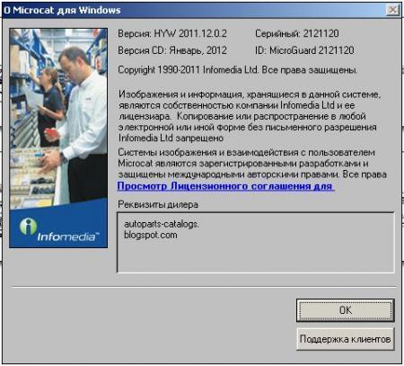 Microcat Hyundai [ v.01.02, Multi + RUS, 2012/01 - 2012/02 ]