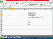 Программирование на Visual С++ (2011) Видеокурс