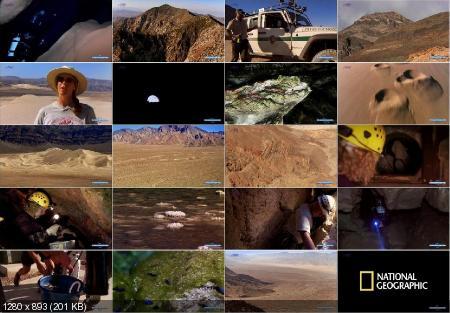 В мире дикой природы. Долина смерти / Into The Wilderness. Death Valley (2010) HDTVRip