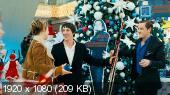 Мой парень - ангел (2012) DVDRip