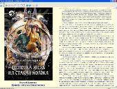 Сборник произведений: Валерий Иващенко (2005-2012) FB2
