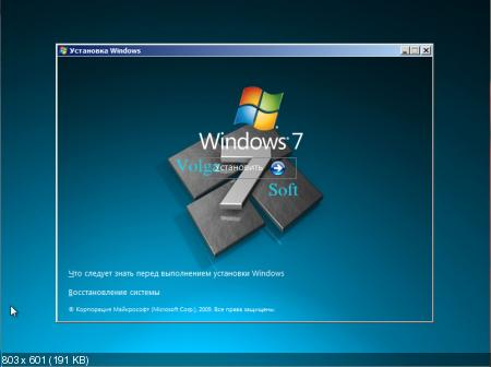 Windows 7 Ultimate SP1 x64 VolgaSoft v1.7 (2012/RUS)
