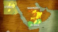 Иран. Если завтра война (2012) SATRip